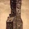 1904-7L.jpg
