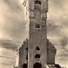 1950-1Z.jpg