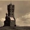 1936-7L.jpg